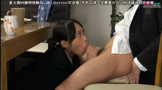 【千鳥ミリヤ】家族からオナホ扱いされ、毎日近親相姦セックス三昧のツインテ美少女JK娘。