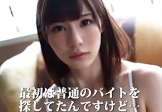 【鈴村あいり】1VS1【※演技一切無し】本能剥き出しタイマン4本番 ACT.03