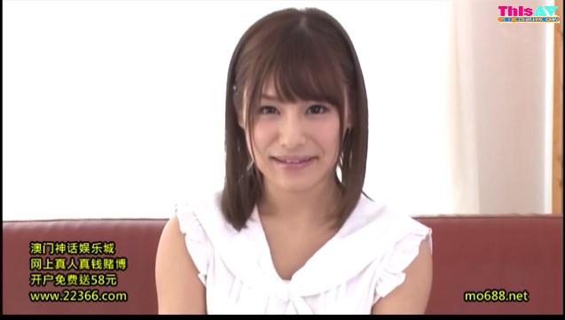 【桃園みらい】超絶可愛い美少女コスプレイヤーをオナホ扱いしてヤリたい放題。