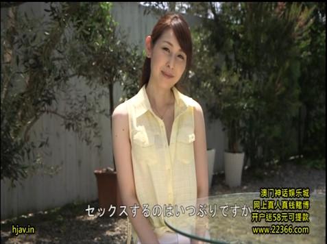 【臼井さと美】色白スレンダー美巨乳人妻が旦那に内緒で衝撃AVデビュー。