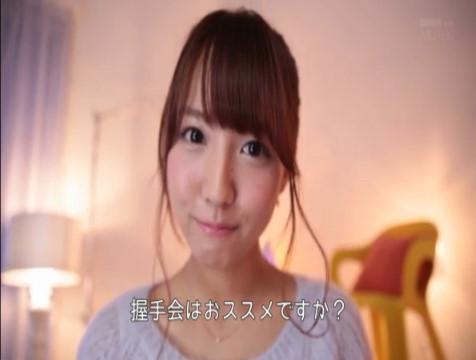 【三上悠亜】ちゃんがMUTEKIからAVデビューするって噂がついに実現しちゃった件wwwwwwww