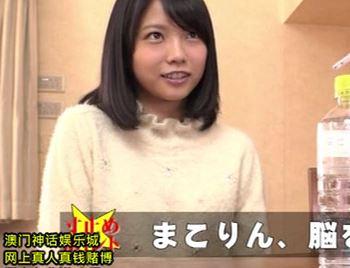 【戸田真琴】めっちゃ可愛い娘の焦らされまくり手コキでザーメン発射www
