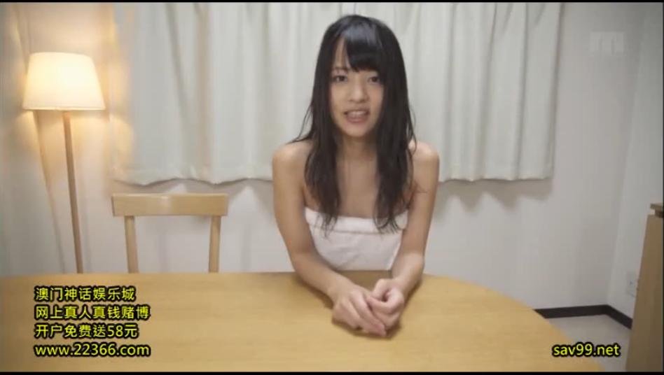 【あべみかこ】貧乳につるつるパイパンのTHEロリ体型!父親と近親相姦SEX!!