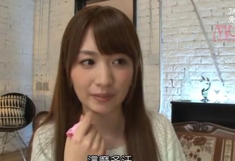 【桜木優希音】アイドルでも通用するレベルの激カワ現役女子大生が臭ザーメンまみれにされちゃってます(*´Д`)