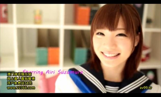 【鈴村あいり】素人さんをJKコスでエッチでおもてなしする22歳の美人女優さん。