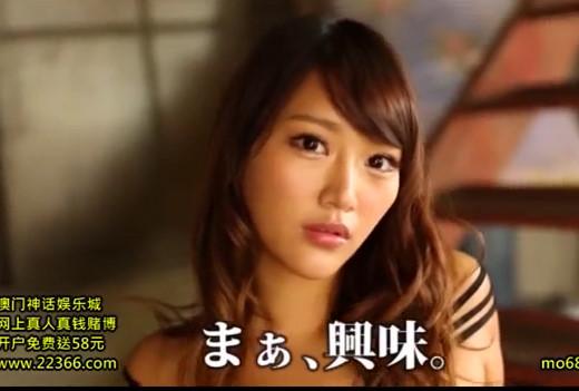【若菜奈央】高身長モデル系巨乳美女の汗だく濃厚ハメ撮り映像