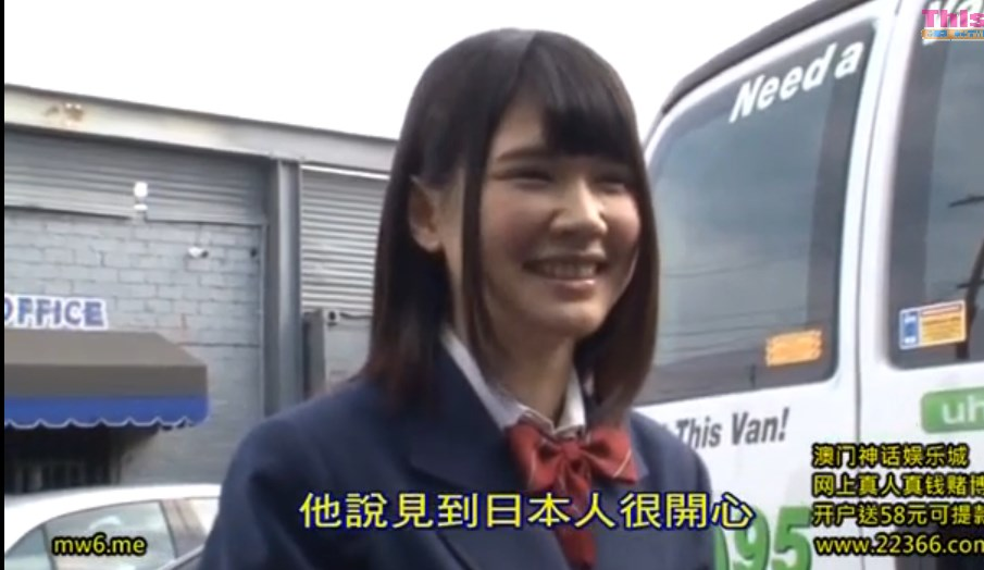 【白咲碧】小柄ロリ顔でキュートな美少女がLAに渡りメガチン体験