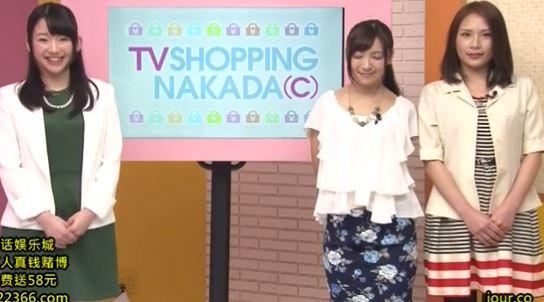 【花咲いあん あやね遥菜 姫川ゆうな】美人お姉さんが淫語とともにエログッズを紹介するTVショッピングwww