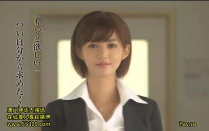 【麻生希】パンスト着衣脚が眩しい髪型ショート女教師が教室で・・