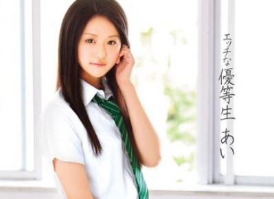 【若菜亜衣】真面目で成績優秀な女子校生が強引の犯されちゃうwww