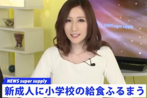 【JULIA】報道担当、真面目系美人爆乳アナウンサーを羞恥責め!