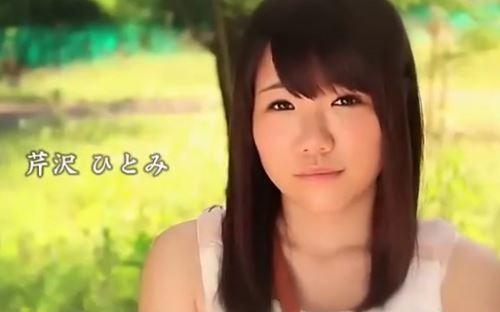 【芹沢ひとみ】ぽっちゃり大人しめの激かわJDがデビュー作にて処女捧げる企画www