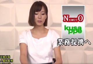 【素人】リモコンバイブをつけながらニュースを読む女子アナ