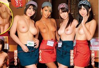 【波多野結衣 AIKA 大槻ひびき】全裸に腰巻きだけで接客してくれる居酒屋で店員さんと乱交セックス!