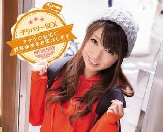 【西宮ゆめ】人気激かわ女優がファンの家を訪問企画w絡み前から勃起状態www