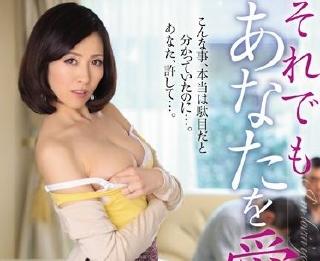 【谷原希美】美熟女人妻が夫の上司に迫られてベロチューセクロスw