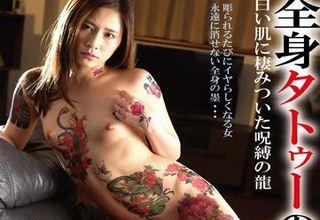 【花咲いあん】美人お姉さんの全身に彫られた刺青w見応えありますw