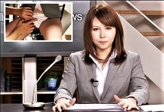 【シビル松田】どこまで耐えられるか特に後ろからファックされながらニュースを読むシュールなエロさがたまらないんだがwww