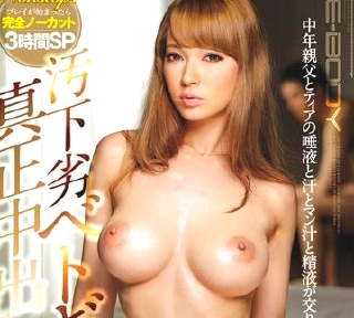 【ティア】茶髪美巨乳ギャルお姉さんが2人の男と濃厚な絡みwww