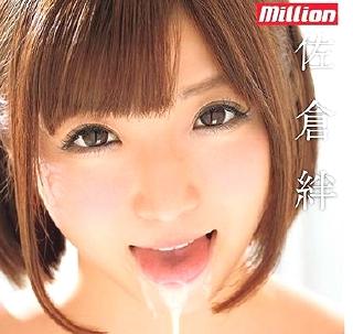 【佐倉絆】フェラ抜きしたザーメンを手の平に出して、また飲み込み、ごっくんする美少女www