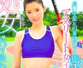 【高島ちさと】本格的にスポーツに打ち込むJD美少女のデビュー作www