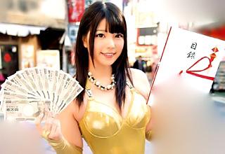 【上原亜衣】カリスマAV女優のチンポしごきに耐えたら賞金10万円!