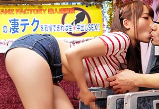 【倉多まお】巨乳で可愛い、それだけじゃAV女優のトップにはなれない。その実力を素人男子に見せつけてやれ!