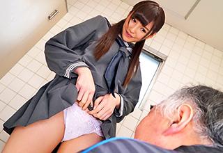 【橋本ありな】制服のスカートをまくりあげてパンチラしてくるJKに興奮したジジイが公衆トイレでガチハメ!