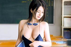 【綾瀬れん】放課後の教室で女子水泳部の爆乳部員とヤリまくる!この激ハメはパイズリしてもらったお礼にございます