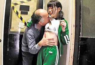 【いろはめる】階段の踊り場で鬼畜なジジイに汚されてしまう・・・シャレっ気もない純粋な少女がエラい目に!